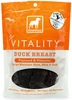 Dogswell Vitality Duck Breast (5 oz)