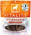 Dogswell Vitality Duck Breast Treats (15 oz)