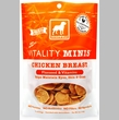 Dogswell Vitality Minis Chicken Breast (5 oz)