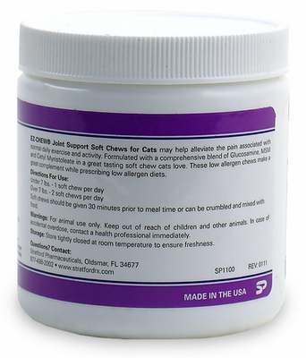 EZ-CHEW Joint Support for Cats (80 Soft Chews)