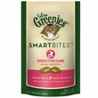 Feline Greenies SMARTBITES Digestive Care Salmon (2.1 oz)