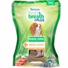 Fresh Breath Plus Dental Treats Skin & Coat - Small (20 chews)