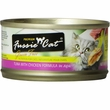 Fussie Cat Tuna and Chicken Formula in Aspic (2.8 oz)