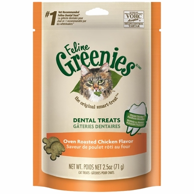 Greenies Feline - CHICKEN (2.5 oz)