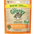 Greenies Feline - CHICKEN (5.5 oz)