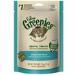 Greenies Feline - OCEAN FISH (2.5 oz)