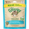 Greenies Feline - Ocean Fish (5.5 oz)