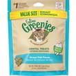 Greenies Feline - OCEAN FISH (6 oz)