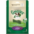 Greenies Weight Management - LARGE (8 Bones) 12oz