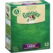 GREENIES Mini-Me - Merchandiser Large (12 count)