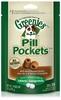 GREENIES Pill Pockets Peanut Butter Tablet (3.2 oz)