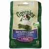 GREENIES® Hip & Joint Care Canine Dental Chews - Large 18oz (12 Chews)