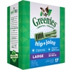 GREENIES Hip & Joint Care Canine Dental Chews - LARGE (27 oz)