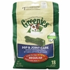 GREENIES® Hip & Joint Care Canine Dental Chews - REGULAR 18oz (18 Chews)