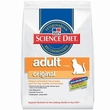 Hill's Science Diet Feline Adult Maintenance (10 lb)