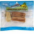 Himalayan Dog Chew - Small (3.5 oz)