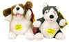 "Kyjen Dog Breed  Toys ""Plumpies"""