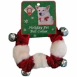 Kyjen Holiday Bell Collar Red/White - Medium