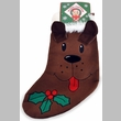 Kyjen Plush Puppies Holiday Stocking - Brown