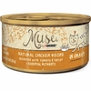 Muse Natural Chicken with Tomato & Carrot Cat Food in Gravy - Single