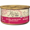 Muse® Natural Salmon Cat Food in Gravy - Single