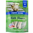 N-Bone® Puppy Bone Milk Flavor - Small (6 Pack)