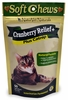 Naturvet Cat Cranberry Relief Plus Catnip (50 soft chews)