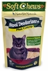 Naturvet Cat Stool Deodorizer Plus Catnip (50 soft chews)