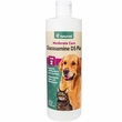 NaturVet Glucosamine DS - Double Strength with MSM Liquid (16 oz)