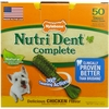 Nutri Dent Adult Chicken - Small (50 count)