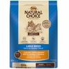 Nutro Natural Choice Large Breed Chicken, Whole Brown Rice & Oatmeal - Puppy (15 lb)