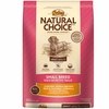 Nutro Natural Choice Small Breed Chicken, Whole Brown Rice & Oatmeal - Adult Dog (15 lb)
