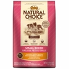 Nutro Natural Choice Small Breed Chicken, Whole Brown Rice & Oatmeal - Puppy (4 lb)