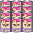 Nutro Natural Choice Turkey & Rice - Senior (12x12.5oz)