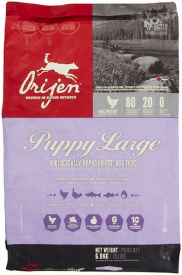 Orijen Large Breed Puppy (15 lb)