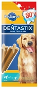 Pedigree Oral Care