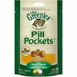 Pill Pockets for Cats CHICKEN 1.6 oz (45 pockets)