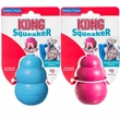 Puppy Kong Squeaker Toy Medium - Pink