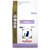 ROYAL CANIN Calm Dry Cat Food (8.8 lbs)