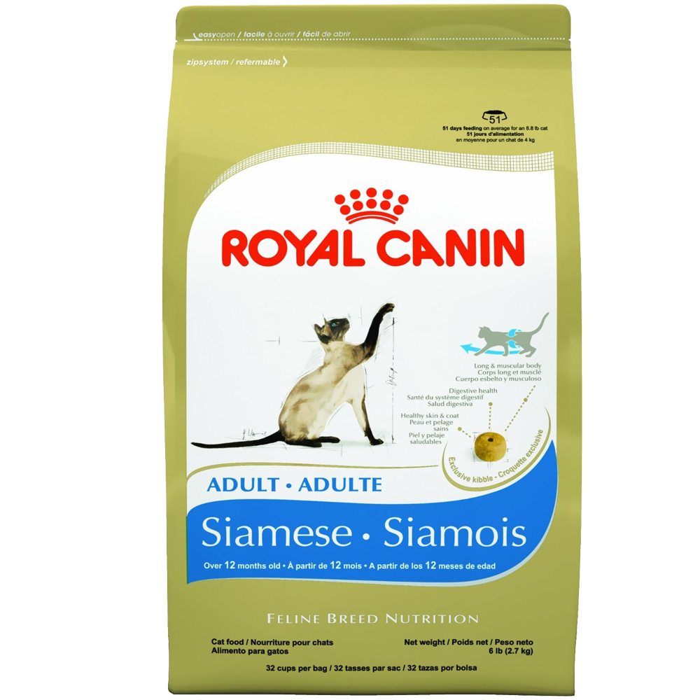 ROYAL CANIN Feline Breed Nutrition Siamese (6 lb)