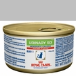 ROYAL CANIN Feline Urinary SO Moderate Calorie Morsels in Gravy Can (24/3 oz)