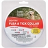 Sentry Flea & Tick Collar for Large Dogs (2 pack)
