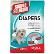 Simple Solution Diapers S (12 Diapers)