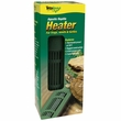 Tetrafauna Aquatic Reptile Heater (100 Watt)