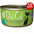 Tiki Cat Papeekeo Luau Ahi Tuna & Mackerel (2.8 oz) - 12 Pack