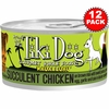 Tiki Dog Kauai Luau Succulent Chicken (2.8 oz) - 12 Pack