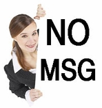 Is MSG used in Q-Gel CoQ10 soft gels?