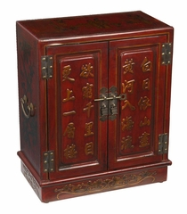 "19"" Antique Style End Table / Cabinet in Red Leather - frc5005"