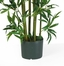4' Bamboo Silk Plant in Green - Nearly Natural - 5040
