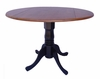 "42"" Round Dual Drop Leaf Pedestal Table in Black / Cherry - T57-42DP"